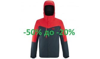 Сезонно Намаление на СКИ якета и СКИ панталони! От -50% до - 20%
