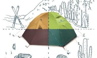 Модифицирай своята палатка с Ferrino – перфектното решение за всяко пътешествие.