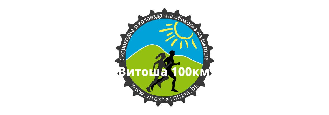 Обиколката на Витоша 23-24.06.2018