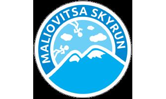 Мальовица скайрън