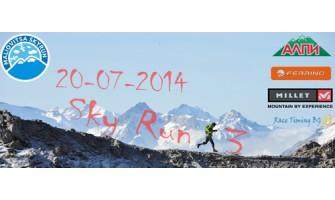 Мальовица Sky Run - 20.07.2014