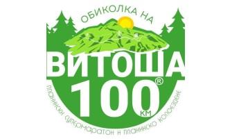 Обиколка на Витоша 23-24 юни 2018