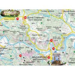 Туристическа карта Родопи. Източни Родопи, Перперикон и Татул