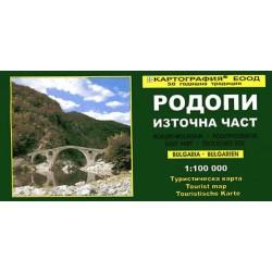 Туристическа карта - Родопи източни