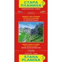Туристическа карта Стара планина 1. част, Средна Стара планина