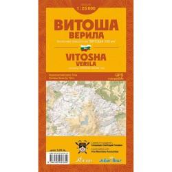 Туристическа карта Витоша Верила Искър Тур