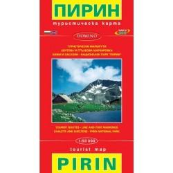 Туристическа карта ПИРИН Domino